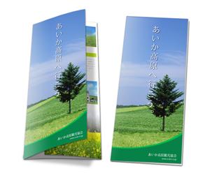 三つ折りパンフレット 印刷 ... : スケジュール用紙 : すべての講義